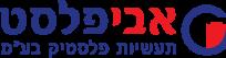 אביפלסט לוגו